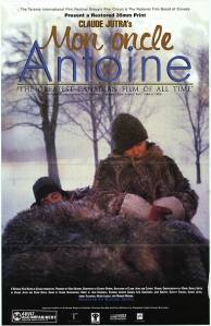 Mon_oncle_Antoine_poster